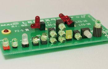 350x225 led2
