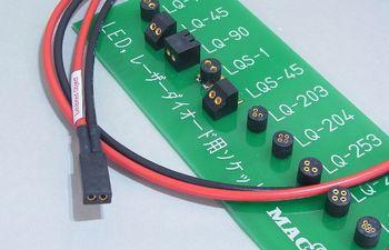 350x225 laser